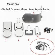 original dji mavic pro gimbal axis arm module flat cable coaxial cable gimbal control board and camera repair component Mavic pro gimbal camera mtor shaft arm cover repair parts for DJI Mavic pro drone(Used)