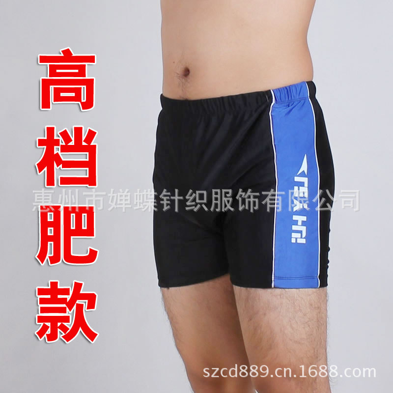 Swimming Trunks Top Grade Men Boxer Fat Old Swimming Trunks Printed Plus-sized Swimming Trunks Men's Swimming Trunks 906