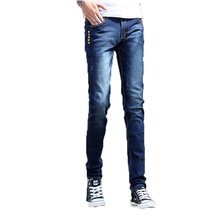 2019 Spring Summer Men Casual Jeans Slim fit Business Dark Blue Thin Style Skinny Jeans Denim Pants Trousers Male hip hop 3533 2016 summer utr thin fashion men s jeans casual jean trousers skinny denim jeans famous brand slim fit jeans 4 colors