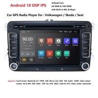 Quad Cord Android 10 7 Inch Car DVD GPS radio player for Volkswagen golf 5 touran passat B6 B7 Lavida polo tiguan Skoda