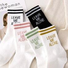 Autumn Winter Funny Socks Women Harajuku Letter Embroidery Cotton Sock Ladies Streetwear Glitter Ankle Socks Calcetines Mujer
