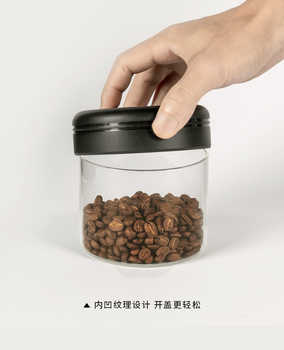 TIMEMORE Glass Container Vacuum Glass Sealed Jar Snacks Tea Coffee Beans Storage Jar Kitchen Storage Glass Jars and Lids