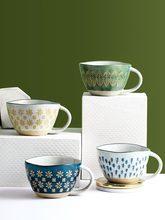 Copo de café cerâmica marca beber copo de água cerâmica feminino escritório casa japonês copo de café copo de cerâmica