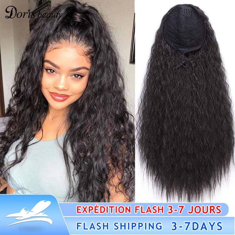 Doris Beauty длинный афро кудрявый удлинитель для конского хвоста 22 дюйма синтетический кукурузный кусок кукурузные волосы для женщин черный ко...