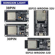 1 шт. ESP32 макетная плата WiFi + Bluetooth сверхнизкой Мощность потребление двухъядерный ESP-32 ESP-32S ESP 32 похожие ESP8266