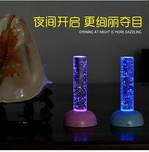 Цветная хрустальная мини лампа со светодиодной вспышкой декоративное