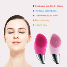 Ultrasonic Vibration Silicone Cleansing Instrument Wash Instrument Electric Wash Brush Washing Artifact Pore Cleaning Brush ultrasonic face wash electric wash artifact cleansing instrument wash pores cleaner multi function wash brush