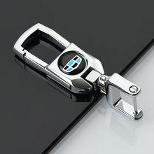 Брелок для ключей из цинкового сплава 3d брелок с логотипом