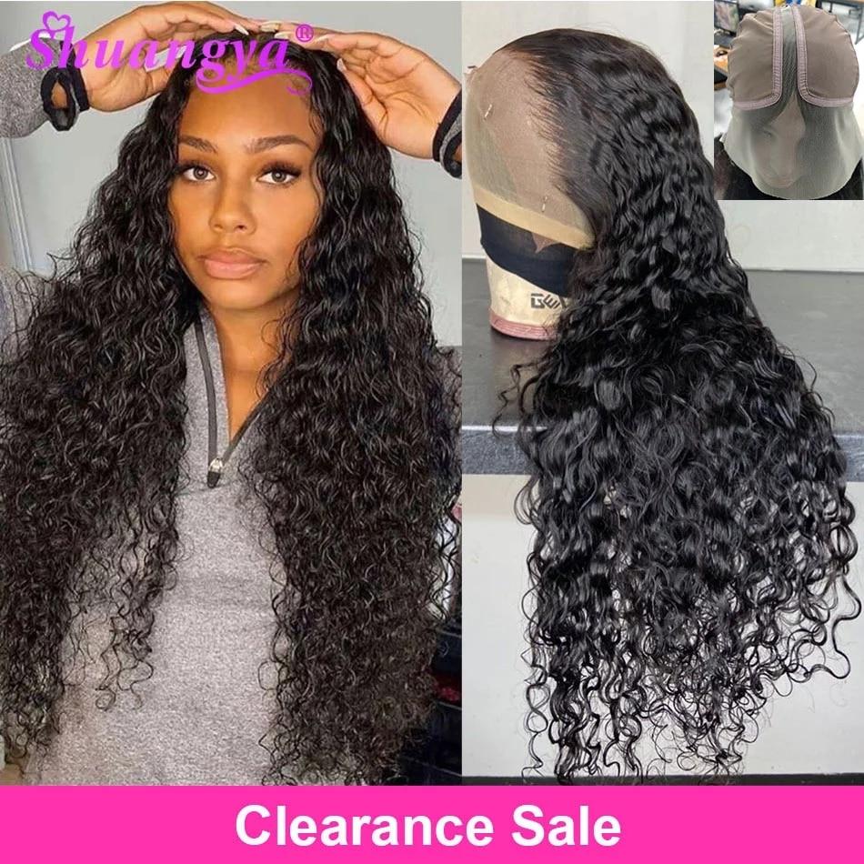 Shuangya peruca de cabelo humano brasileiro onda de água frente do laço perucas de cabelo humano para as mulheres 150% perucas glueless transparente t parte peruca
