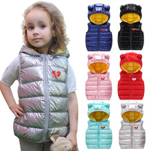 HH baby vest sleeveless jacket Children's clothing waistcoat kids for boys cotton Winter Autumn toddler girl vest outwear Jacket(China)