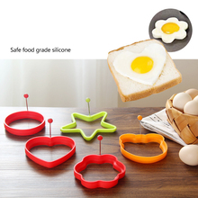 Silicone Fried Egg Pancake Ring Omelette Fried Egg Pentagram Shaper Eggs Mould for Cooking Breakfast Frying Pan Oven Kitchen round shaper eggs mould for cooking breakfast frying pan oven kitchen new silicone fried egg pancake ring omelette fried egg