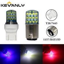 Estróbico 1157 bay15d p21/5w t20 7443 w21/5w 24smd rgb flash de alto brilho luz de freio reversa canbus de silicone, lâmpada de parkinglamp de freio