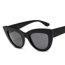 Damskie okulary przeciwsłoneczne okulary okulary Retro ochrona przed słońcem okulary przeciwsłoneczne na plażę na świeżym powietrzu okulary okulary turystyczne tanie tanio NSX861 Ochrona przed promieniowaniem UV PLASTIC Cat Eye 52MM 63MM Polycarbonate