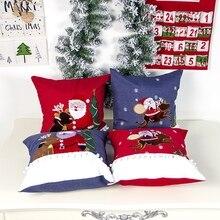 45 x 45cm Embroidered Decorative Pillowcase With White Pom Balls Chrstmas Throw Pillow Cover Cushion Case Poszewki Na Poduszki cloud and balls pattern decorative throw pillow case