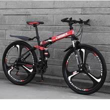 Dobrável bicicletas de montanha adulto das mulheres dos homens deslocando roda integrada para crianças ao ar livre montanha mtb bicicletas
