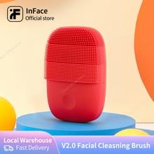 In face spazzola elettrica per la pulizia del viso sonica pulizia profonda spazzola per il viso versione di aggiornamento strumento per la pulizia del viso