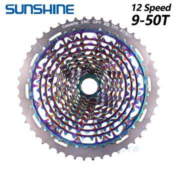 Luz de sol para bicicleta de montaña piñón libre de bicicleta de...