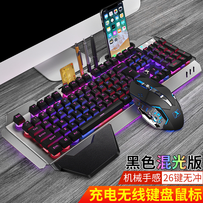 Technology K680 Wrangler Rechargeable Wireless Keyboard And Mouse Set Keyboard And Mouse Kit