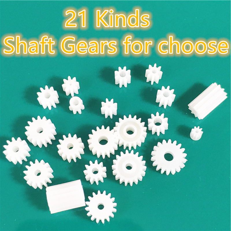 pixiu shaft gear 1