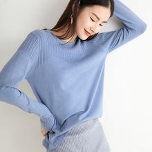 Женский кашемировый свитер на весну и осень 2020 теплый ажурный