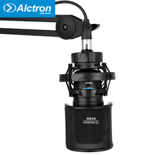 Alctron PF06 Microphone Pop Filter Professional U Shape Shield Mic Screen Recording Studio Microphone Windscreen(China)