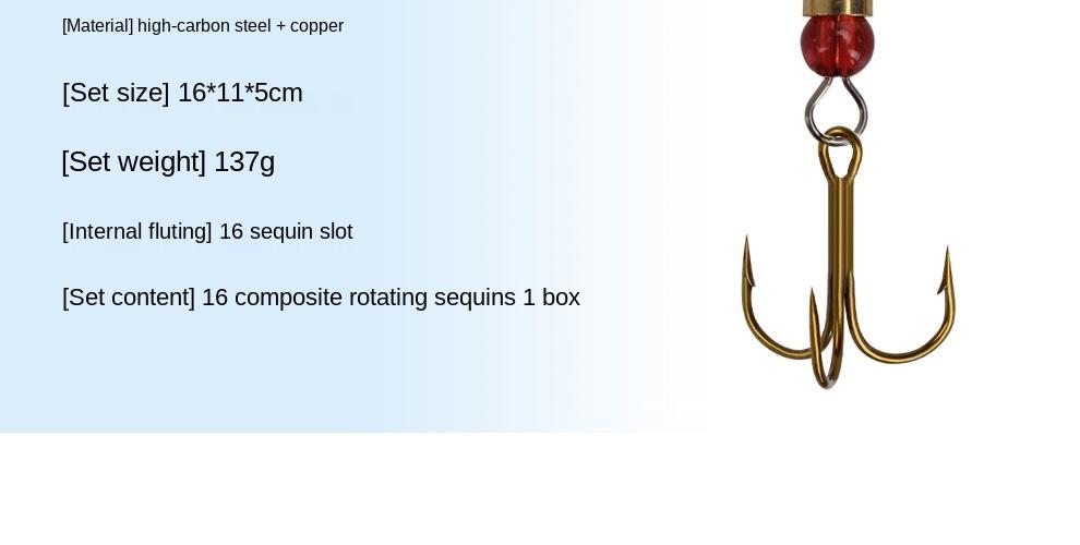 Luya вращающаяся композитная искусственная наживка с крючком