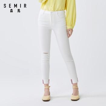 SEMIR Casual Pants Women 2020 Summer New Fashion Slim Hole Design slim trousers for woman
