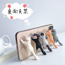 Free Shipping Creative novelty gadgets cat reinforcement mobile phone suction cup bracket lazy holder
