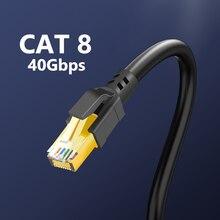 Сетевой патч-корд Cat8 SSTP, 40 Гбит/с, RJ45