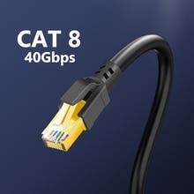 Cabo Ethernet SSTP Cat8 40 5gbps Super Speed Cat 8 RJ45 Rede Lan Patch Cord para Laptop Cabo Ethernet Router Modem PC 45 RJ