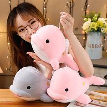 Новый розовый дельфин плюшевая игрушка королева мягкая подушка