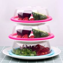 1PC Fresh-keeping Tray Cover Dust-proof Bowl Cover Splash-proof Oil Cover Refrigerator Space-saving Kitchen Storage Cover cover pl42032 01