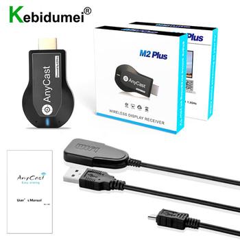 Anycast M2 Plus 1080P HDMI tv stick wyświetlacz wifi odbiornik dongle tv lustro udostępnij ekran dla IOS Android Miracast Airplay tanie i dobre opinie kebidumei CN (pochodzenie) Brak w zestawie Wysokiej rozdzielczości M2 Plus TV Dongle Receiver 100 gb 1080 p (full hd)
