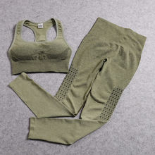 Ombre бесшовный комплект для йоги спортивный наряд женщин 2