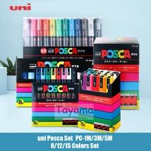1 Набор Япония uni Posca PC-1M/3m/5M художественный Маркер ручки на водной основе 8/12/15 цветов комплект