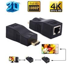 HDMI موسع الارسال RX TX 4K 3D HDMI 1.4 30M موسع إلى RJ45 على القط 5e/6 شبكة LAN إيثرنت محول للتلفزيون العارض