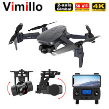 SG907 Pro2 GPS Drone 5G WIFI FPV With 4K HD Professional Camera One Key Return Auto Follow Brushless RC Quadcopter VS SG907