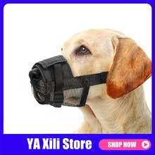 Чехол для рта собаки защита от укуса и лай питомца подходит
