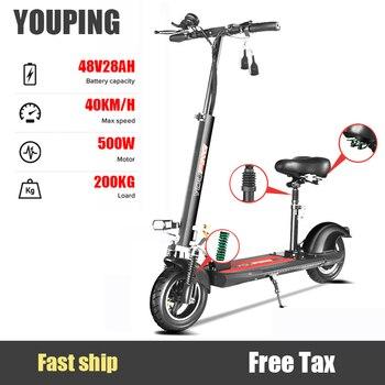 YOUPING-Patinete eléctrico BSK-900a para adulto, Scooter plegable de tamaño pequeño, de 10 pulgadas, 500W, 48V, 21Ah, movilidad