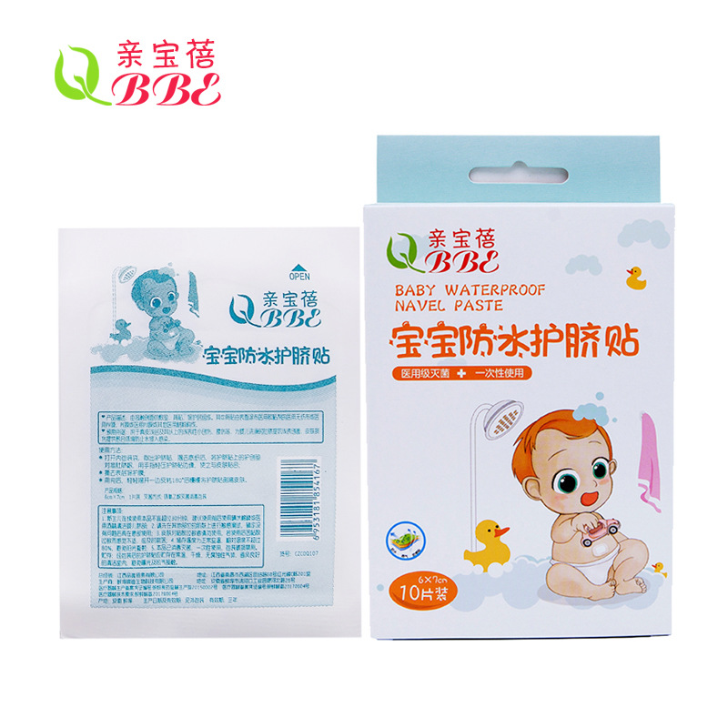 Infant Navel Stickers Newborns Breathable Waterproof Umbilical Paste Baby Bath Swimming Stickers 10 Pieces X 2