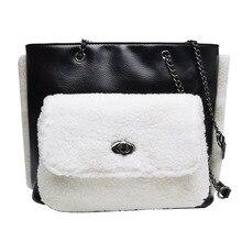 Для женщин брендовые Оригинальность Дизайн Сумки плисовый мешок Для женщин новая мода большой емкости Сумочка на плечо сумка с цепочкой через плечо сумка