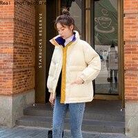 Куртка с контрастным воротником Цена от 1508 руб. ($19.20) | 52 заказа Посмотреть