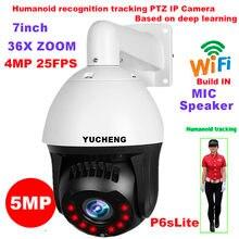 Sem fio 7 polegada 36x zoom 200m ir rastreamento automático sony imx335 5mp reconhecimento humanóide wifi ptz velocidade dome ip câmera de vigilância