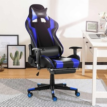 Gamer Chair Office-Lifting Gaming Footrest WCG Internet Cafe