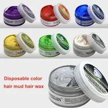 Dye Modeling-Pomade Hair-Dye Cream-Styling Temporary-Color Green Salon Fashion Mud Grandma