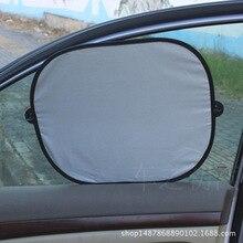 Автомобильный солнцезащитный козырек боковое окно Солнцезащитная наклейка солнцезащитный козырек Серебряный пастинг летнее боковое окно световой барьер C