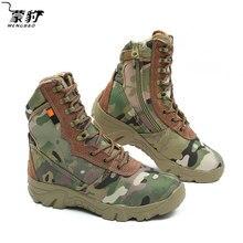 Hunter Tactical Men Boots Camouflage militare scarpe antinfortunistiche da lavoro stivali militari stivali impermeabili uomo escursionismo Sneakers scarpe da combattimento