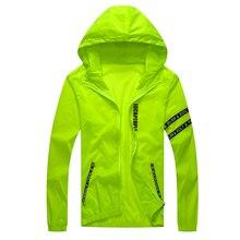 Куртка мужская ветровка весна осень мода куртка мужская с капюшоном куртки повседневная мужская тонкая Солнце защита пальто M-4XL