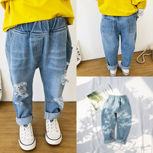 цена на 2019 fashion broken hole kids jeans for girls Boys Spring Summer jeans for girls Casual Loose Ripped Jeans children denim pants