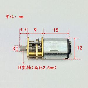DC 3 V-6 V, 3,7 V, 40RPM Mini Micro N20 Motor completo de Metal de alto par